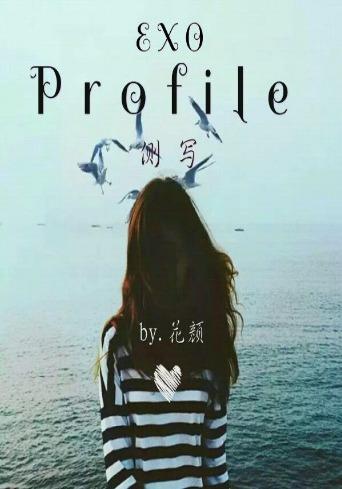 Profile封面