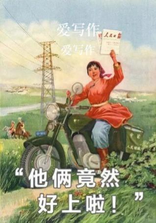 奇幻之旅【HP德赫】封面