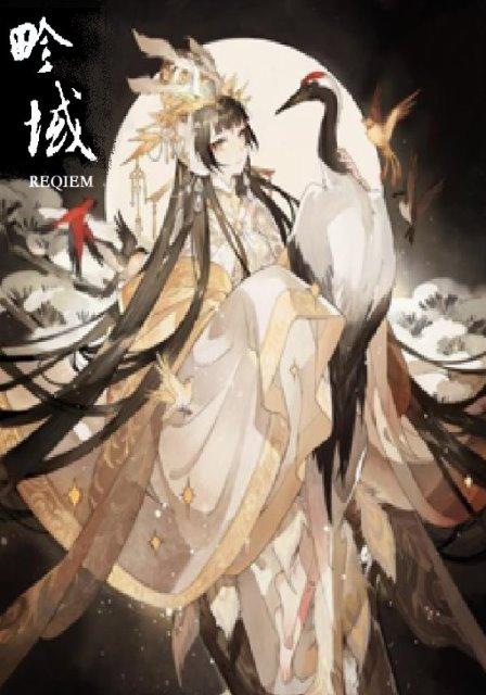 畛域——ZERO -2封面