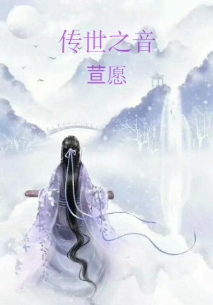 天臨終之歌封面